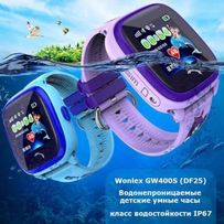 Водонепроницаемые детские умные часы с GPS DF25G (Q100 Aqua)+ПОДАРОК