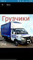 Грузоперевозки 3 тонны Грузчики по Купянску и Украине