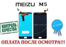Дисплей для Meizu M5/ M5C/ M5S/ M5 Note/ M6/ M6 Note/ MX5/ MX6/Pro 6