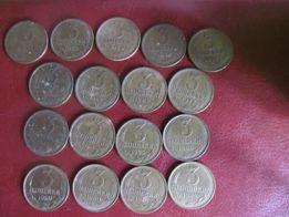 Продам 3-х ные монеты СССР