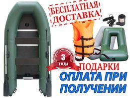 Лодка Шторм/STORM LU290,+ПОДАРКИ–Надувное кресло,Жилет,Электронасос