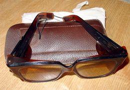 Opta Katowice-okulary lotnicze