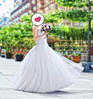 Свадебное платье + туфли в подарок!