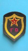 Шеврон нашивка гражданская оборона ГО СССР раритет