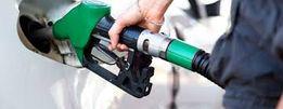 Продам бензин аи топливо