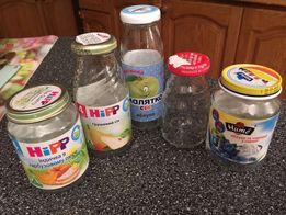 Баночки от детского питания и бутылочки от соков (190-220г)