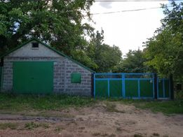 Продаётся дом в Мирноград (Димитров) Донецкая обл.