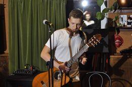 Уроки игры на гитаре/укулеле