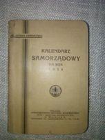 Kalendarz samorządowy 1934