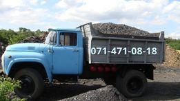 Уголь, ПЕСОК,дрова,щебень,граншлак,перегной,чернозем.Вывоз мусора.Зил