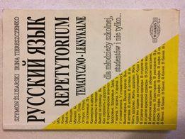 Książki do języka rosyjskiego