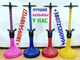 NEW! Кальян Yahya Elegance 580 (НЕРЖАВЕЙКА)| Original | Цена 4 300 ру