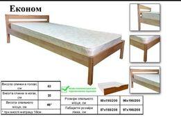 Кровать Эконом, 80/190 см. Натуральное дерево Ольха (массив)