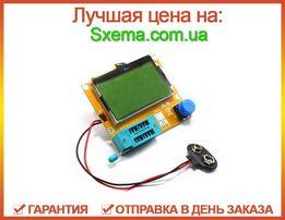 LCR, ESR метр, тестер измеритель транзисторов конденсаторов T4 Mega328