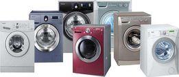 Ремонт стиральных машин, бойлеров, варочных эл плит, ДОНЕЦК.