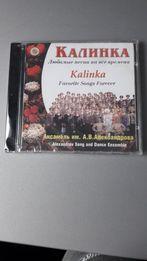 Płyta z najlepszymi hitami Chóru Aleksandrowa, nowa i zapakowana!