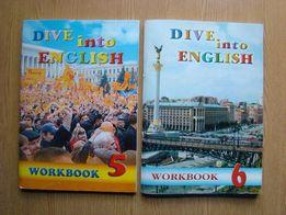 Продам рабочие тетради по английскому языку