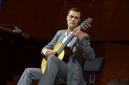 Уроки игры на классической гитаре в Харькове