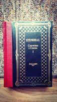 Książka Czerwone i czarne Tom I - Henri Beyle