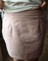 spódniczka New Look