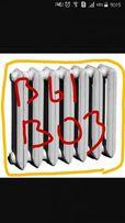 наш самовывоз! б/у чугунные батареи радиаторы