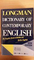 Longman Dictionary of Contemporary English - New Edition