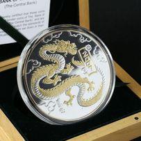 Год Дракона/Год Крысы Тираж 750 шт! 155гр. Монеты серебро с позолотой.