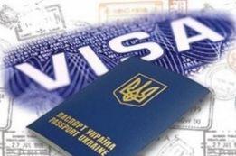Визы, работа зарубежем по биометрическому загранпаспорту