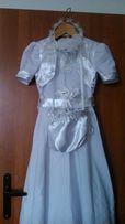 Sprzedam sukienkę komunijną liturgiczną
