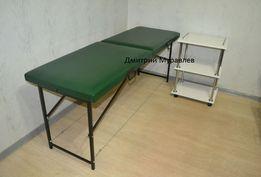 РАСПРОДАЖА!Портативный,универсальный массажный стол/кушетка,складной