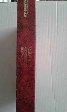 Домашняя медицинская энциклопедия Джон Х.Реннер Киев - изображение 3