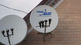 установка і ремонт спутникового телебачення