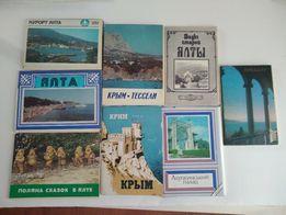 Ретро открытки 1980-90х Крыма, Ялты, достопримечательностей
