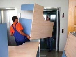 Переезды опытные грузчики вывоз мусора доставка