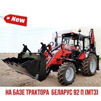 Экскаватор-погрузчик ЭП-5,2 на базе трактора Беларус 92П