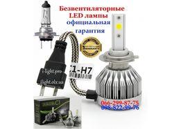 C1 авто лампы светодиоды H7 LED ледовские лампочки H4 H1 ксенон xenon