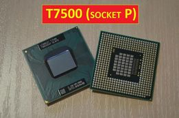 ПРОЦЕССОР Intel Core 2 Duo T7500 (Socket Р) для НОУТБУКА