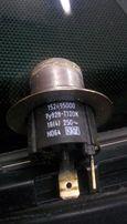 термостат 152695000 Ty928-T120K