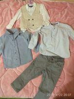 Рубашка рубашки штани 3+1 подарунок