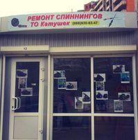 Ремонт рыболовных удилищ,проф ТО катушек.Украина