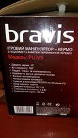 Игровой руль Bravis