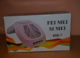 Вытяжка настольная маникюрная FEIMEI SIMEI 858-7