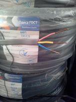 Провод, кабель медный ВВП ВВГ-п ВВГ НГ-п 2х1.5 2х2.5 3х1.5 3х2.5