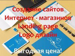 CEO, SMM, PPC, Создание сайта, магазинов. Настройка рекламы