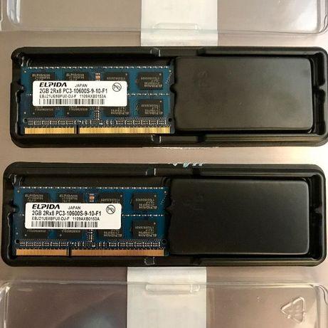 Оперативна пам'ять 2x Elpida 2GB DDR3 1333 Mbps