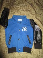 куртка ,бомбер для хлопчика,куртка,бомбер для мальчика
