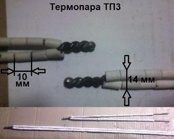 Термопара тп3, ТХА (К), +1300°С, хромель-алюмель, термопреобразователь