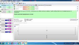 Жесткий диск ST325620A IDE 250GB