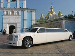 Лимузин на свадьбу от владельца недорого.