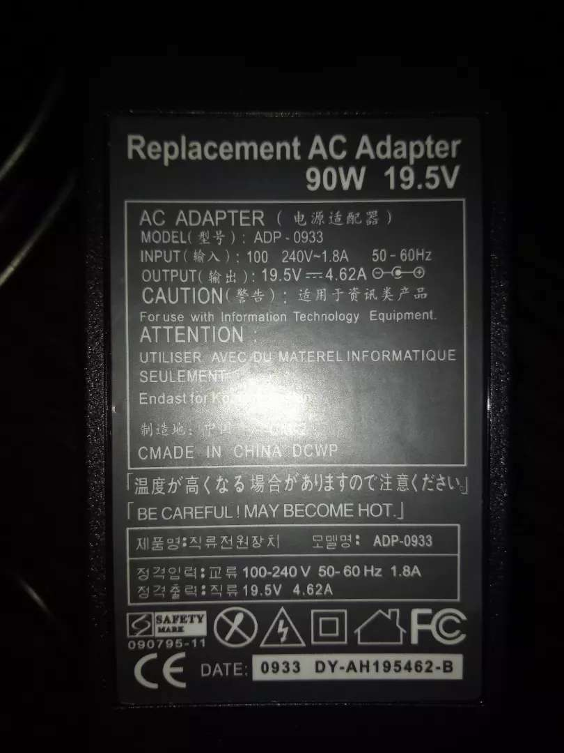 Laptop charger new 0